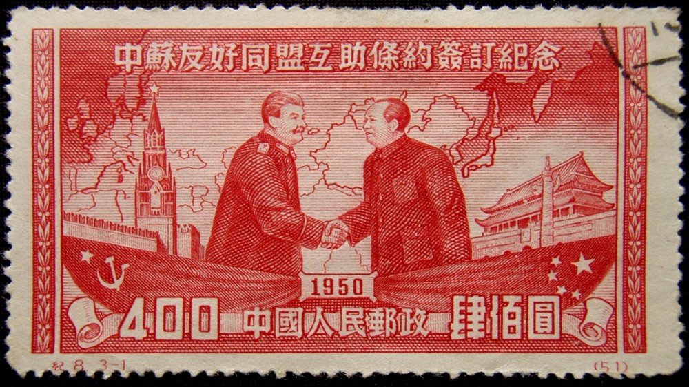 The communist world system rested, in part, on the relationship between the two largest communist nations -- the Soviet Union and the People's Republic of China. This 1950 Chinese Stamp depicts Joseph Stalin shaking hands with Mao Zedong. Wikimedia, http://commons.wikimedia.org/wiki/File:Chinese_stamp_in_1950.jpg.